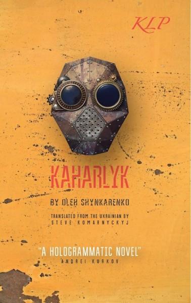 Kaharlyk British cover
